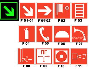 Фотолюминесцентные знаки безопасности 300